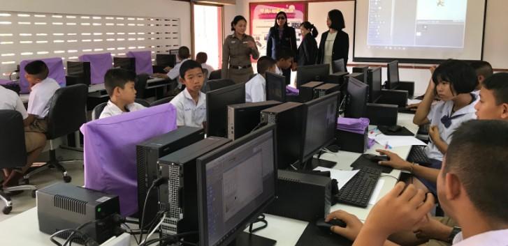 โครงการพัฒนาโรงเรียนนำร่องโรงเรียนมัธยมพระราชทานนายาว