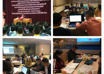 การอบรมการจัดการเรียนรู้วิทยาการคำนวณ (คอมพิวเตอร์) ครูผู้สอนโรงเรียนตำรวจตระเวนชายแดน วันที่ 27 – 29 พฤศจิกายน 2562